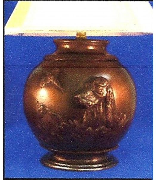 Irish Setter Dog - Oval Lamp
