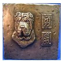 Chinese Shar Pei - HeadstudyWall Plaque