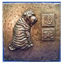 Chinese Shar Pei - Sitting Dog Wall Plaque